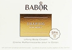 Babor Spa Shaping Lifting Body Cream 7oz(200ml)