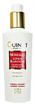Guinot Newlight Lightening Lotion Blancheur 200ml(6.7oz) Toner