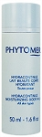 Phytomer HydraContinue Moisturizing Body Milk 50ml Travel Fresh New