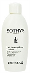 Sothys Soothing Skin Cleanser Beauty Milk 40ml Travel