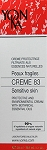 Yonka Creme Cream 83 Sensitive Skin 1.7oz(50ml)