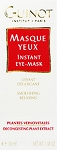 Guinot Instant Eye Yeux Mask Masque 30ml(1oz)